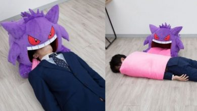 Photo of From the people who bought you the Metapod sleeping bag comes this huge Gengar pillow