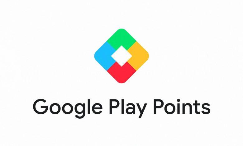 Google play points CV