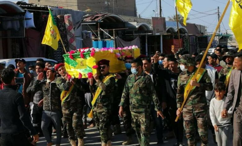 Biden abbreviates the Iranian militias and authorizes the implementation of the first bombs