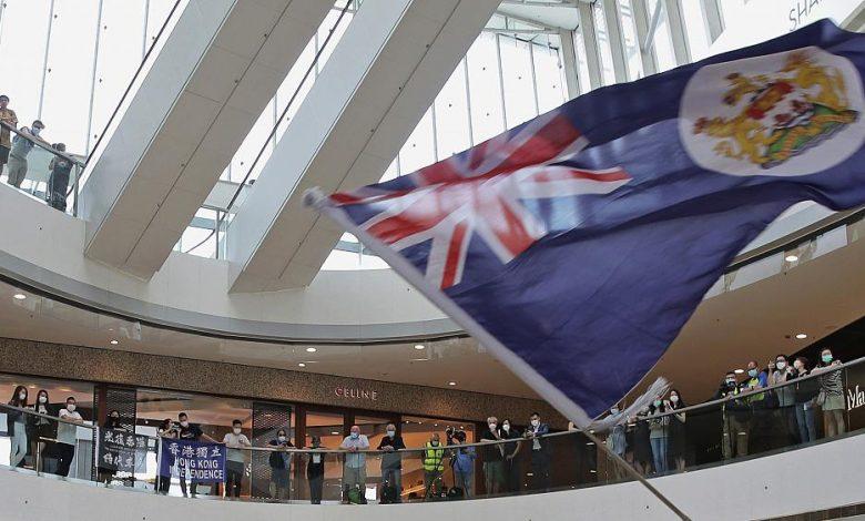 Hong Kong: The Passport War between the United Kingdom and China