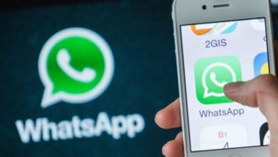 Photo of Voice messages too long?  WhatsApp puts … metronome