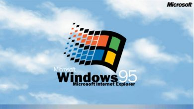 Photo of Windows 95, the Easter egg has been hidden for 25 years