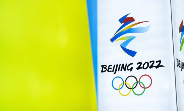 US Olympic Committee v. Beijing Province 2022