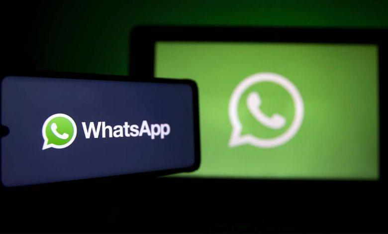 whatsapp vocali