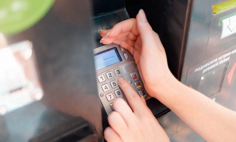 Pin bancomat