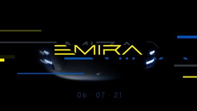 Photo of The latest Lotus heat engine is called Emira