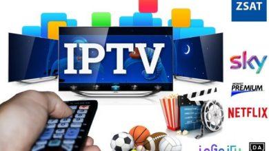 Photo of Illegal TV broadcasting on demand, 2,000 customers fined: ilSicilia.it