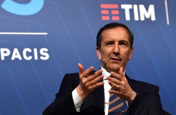 Photo of TIM, Trento's copper grille shutdown starts