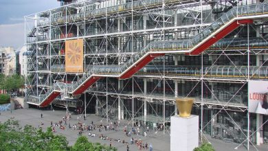 Photo of The Pompidou Center will open in Paris in the United States