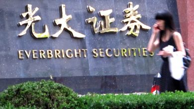 Photo of Everbright Securities sues Italian businessmen over failed British deal صفقة