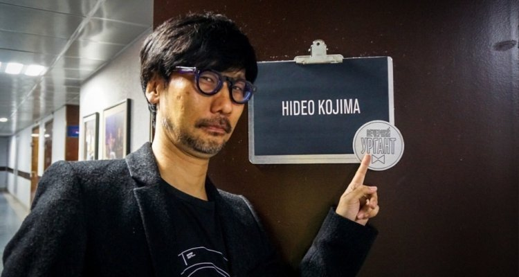Hideo Kojima works in Silent Hill?  It is the same that feeds the sound - Nerd4.life