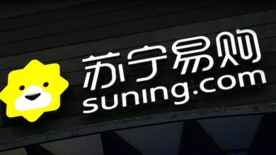 Photo of Official – New box buys 16.96% from Suning.com: also Alibaba and Xiaomi inside