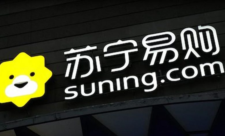 Official - New box buys 16.96% from Suning.com: also Alibaba and Xiaomi inside