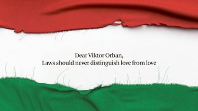 Photo of The Hungarian government wants to advertise in European newspapers