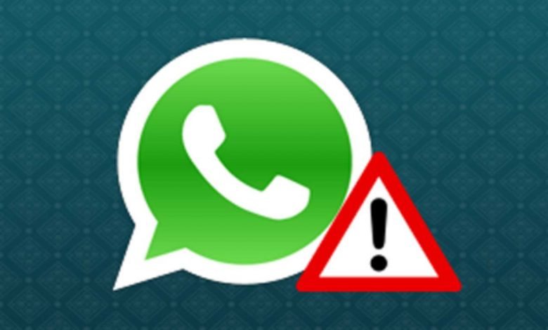 """WhatsApp message that scares users: """"It will happen in August"""""""