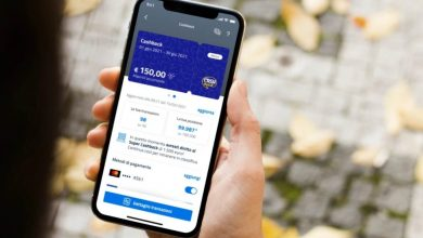 Photo of Cashback 2021: When will the payments arrive?
