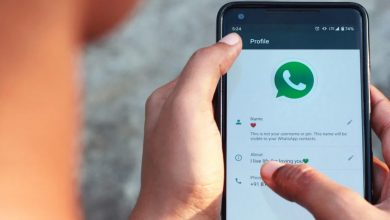 Photo of Beware of this new WhatsApp scam, the consequences of which are not yet known