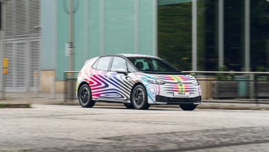 Photo of Volkswagen presents PRID.3 with the aim of celebrating inclusivity and diversity