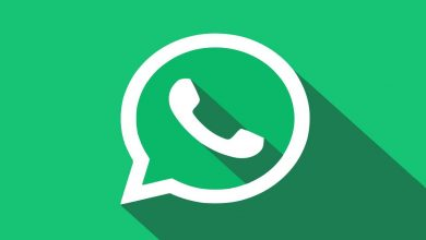 Photo of Here are three Whatsapp tricks that will be very suitable for you