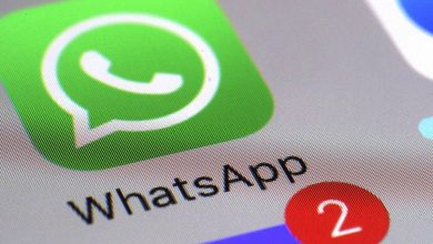 Photo of Intruders on your WhatsApp?  Here's how to find out
