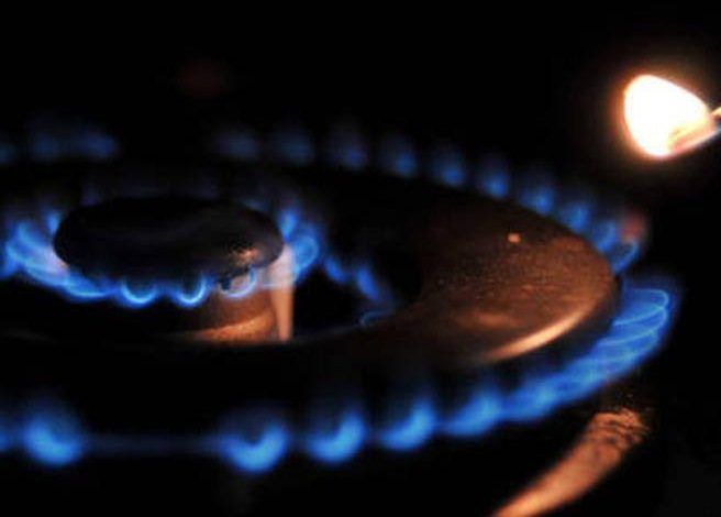 Supplemental Social Bonus Bills to Eliminate Electricity and Gas Increases: Amounts